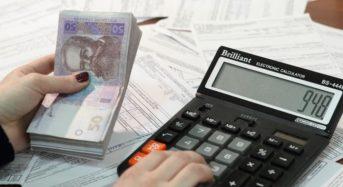 Монетизація субсидій: експеримент вдався?