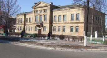 Будинок Земства в Переяславі