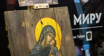 В Офісі Президента України відкрилася виставка «Ікони на ящиках з-під набоїв»