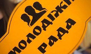 Молодіжна рада Переяслав-Хмельницької міської ради запускає спортивний челлендж (Відео)