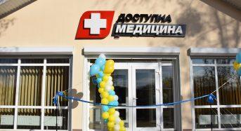 Урочисте відкриття сімейної амбулаторії первинної медичної допомоги в селі Хоцьки