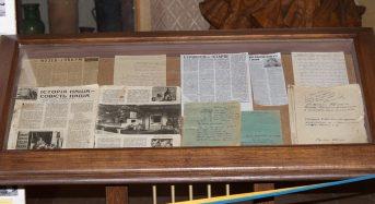 Відкрито виставку «Переяславський скансен: погляд крізь роки… (до 55-річчя Музею народної архітектури та побуту Середньої Наддніпрянщини)»