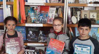Всеукраїнський день бібліотек – очима юних читачів