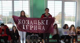 """Провели """"Козацькі ігрища"""" у загальноосвітній школі І-ІІІ ст № 5"""