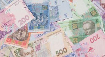 До зведеного бюджету платники Київщини перерахували 23,2 млрд грн
