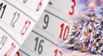 Які дні будуть вихідними у новорічні та різдвяні свята?