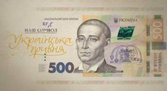 Українські гривні стали героями просвітницьких роликів
