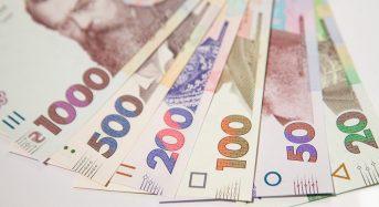 НБУ змінив дизайн 50 і 200 гривень