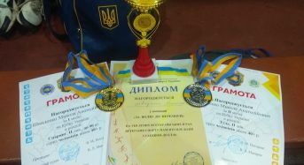Переяславці стали призерами Кубка України по Таеквон-До ІТФ