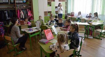 """""""Матусині уроки"""" подобаються учням """"сьомої"""" школи"""
