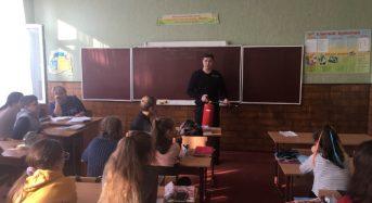 Рятувальники провели навчально-виховну бесіду з учнями ЗОШ №5