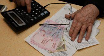 У Мінсоцполітики назвали середній розмір субсидії в жовтні