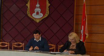 Відбулося позачергове 25 засідання виконкому міської ради