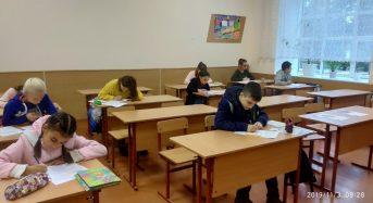 Розпочався ІІ етап Всеукраїнських учнівських олімпіад із 17 навчальних дисциплін