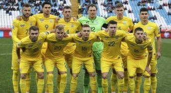Вперше в історії. Збірна України завершила рік без жодної поразки