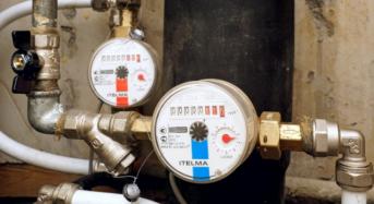 Про встановлення внесків за встановлення, обслуговування та заміну вузлів комерційного обліку теплової енергії в розрізі будівель