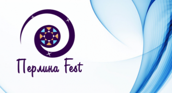 Юних переяславців запрошують до участі в Х Міжнародному конкурсі-фестивалі дитячо-юнацької творчості «Перлина Fest»