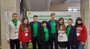 Відбувся всеукраїнський форум лідерів учнівського самоврядування. Переяславець Максим Кононенко теж взяв у ньому участь