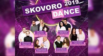 SKOVORODANCE-2019: вперше в університеті феєричне шоу