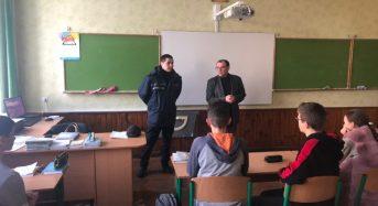 Проведено інструктаж з учнями Переяслав-Хмельницької гімназії щодо розпилення небезпечних хімічних речовин в місцях масового перебування людей