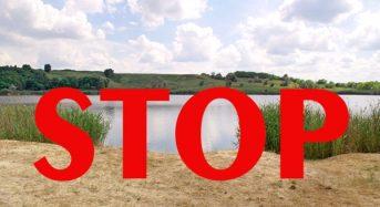 Усі незаконні огорожі та інші конструкції, які обмежують доступ до водойм, мають бути демонтовані до 21.02.2020