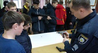 Учні ЗОШ №3  відвідали відділ поліції