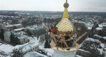 Реконструкція маківки Вознесенського собору завершена