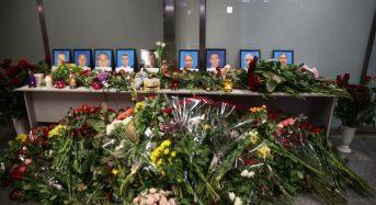 Пам`яті загиблих пілотів та бортпровідників борту PS 752