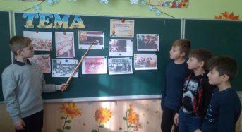 Відбулася виховна година «Голокост: чужого горя не буває»
