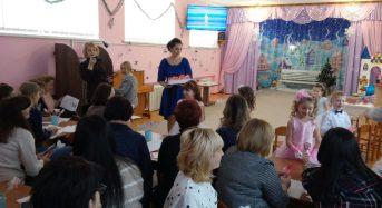 У місті відбулося заняття обласної педстудії