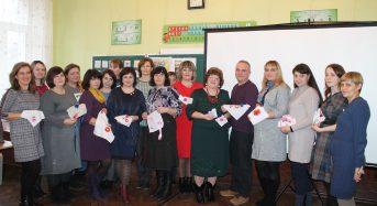 Майстер-клас вчителів Київщини у Переяславі