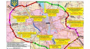 Олексій Чернишов: Будівництво ВКАД розвантажить Київ і стимулюватиме розвиток регіону