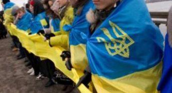 До Дня Соборності України-2020: історія проголошення Акта Злуки