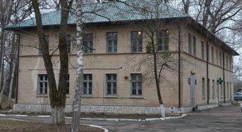 У лікарні Переяслава перекрили стоматологію і оновили обладнання