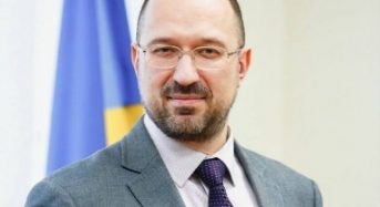 Верховна Рада призначила Прем'єр-міністром України Дениса Шмигаля