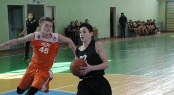Відбувся 8 тур Чемпіонату області по баскетболу серед юнаків 2003-04 р.н.