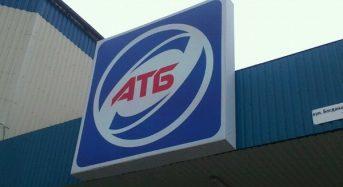 В АТБ запустили акцію «Година для пенсіонерів»
