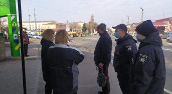 Працівники відділу поліції проводять профілактичну роботу серед громадян