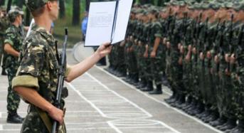 Щодо призупинки заходів з призову громадян України на строкову військову службу