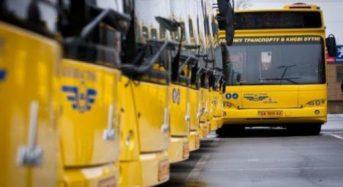 У населених пунктах Київської області проїзд у пасажирському транспорті відбуватиметься за перепустками