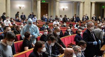 Верховна Рада України прийняла за основу і в цілому законопроєкт про зміни до Держбюджету-2020