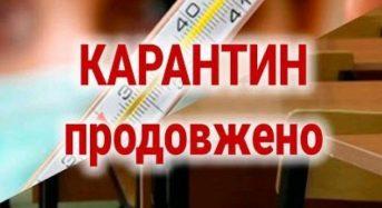 Карантин в Україні продовжили до 22 червня, але зробили його адаптивним