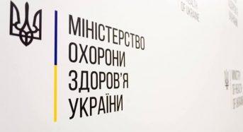 Визначено умови, за яких торговельним ринкам дозволено працювати під час поширення коронавірусної інфекції в Україні