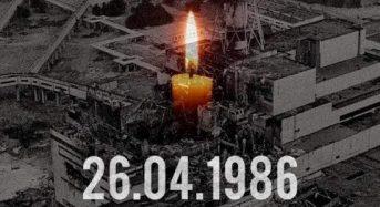26 квітня – Міжнародний день пам'яті про Чорнобильську катастрофу