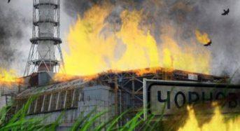 Сьогодні 34-та річниця Чорнобильської катастрофи