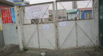 У Переяславі базарів не буде до закінчення карантину