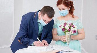 У період карантину в Переяславі одружилися шість пар. Наречені й гості були в масках