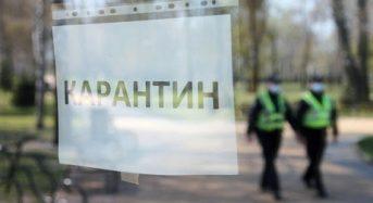 Додаткові обмежувальні заходи на території Київської області