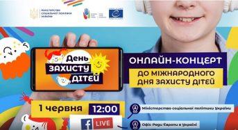 Відбудеться онлайн-концерт з нагоди Міжнародного дня захисту дітей