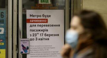 Коли запрацює метро, кіно та ресторани: уряд показав план виходу з карантину